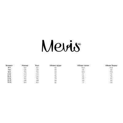 Блузка Mevis Elegant, р. 152 3294 ТМ: Mevis