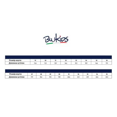 Мокасины BluKids Ladybug, р. 22 5613818 ТМ: BluKids