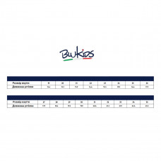 Тапочки BluKids Nice, р. 32 5613978 ТМ: BluKids
