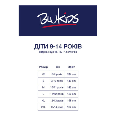 Брюки BluKids Basic Black, р. 146 5575461 ТМ: BluKids