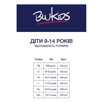 Брюки BluKids Do Sport Grey, р. 140 5569228 ТМ: BluKids