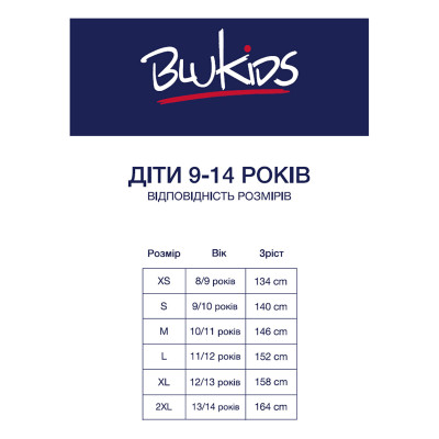 Брюки BluKids Do Sport Black, р. 158 5569238 ТМ: BluKids