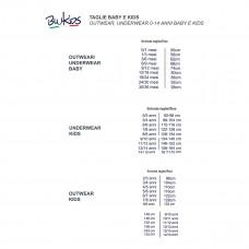 Жакет BluKids School, р. 110 5589251 ТМ: BluKids