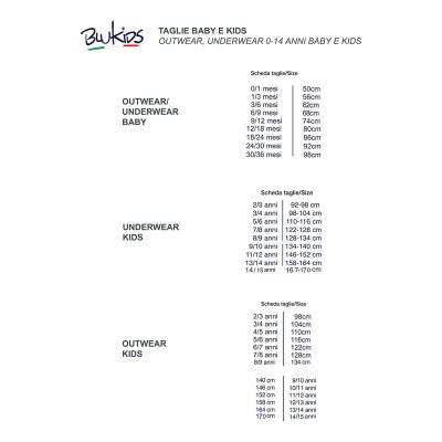 Брюки BluKids School, р. 146 5594012 ТМ: BluKids