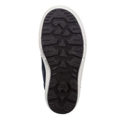 Ботинки Superfit Groovy, р. 20 5-09314-81 ТМ: Superfit