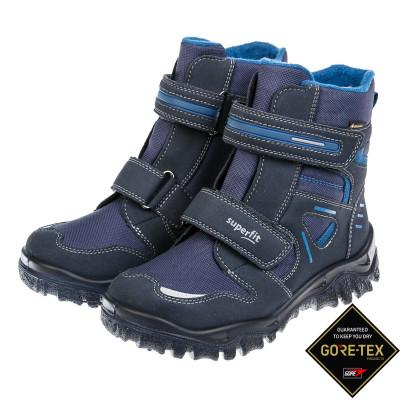 Ботинки Superfit Oceano, р. 33 8-09080-83 ТМ: Superfit