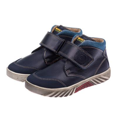 Ботинки Pablosky Slip, р. 36 598724 ТМ: Pablosky