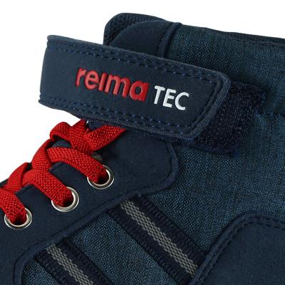 Ботинки Reima Keveni Blue, р. 33 569407-6980 ТМ: REIMA