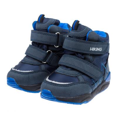 Ботинки Sprox Blue sky, р. 21 509607 ТМ: SPROX