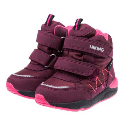 Ботинки Sprox Pink sky, р. 21 509607 ТМ: SPROX
