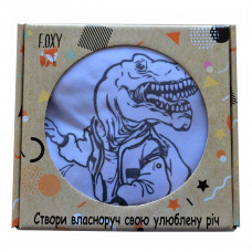 Набор для творчества F.oxy Футболка Динозаврик, р. 152-158 1807 ТМ: F.oxy