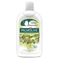 Жидкое мыло Palmolive Интенсивное увлажнение, 750 мл
