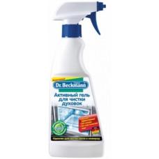 Активный гель для очистки духовок Dr.Beckmann, 375 мл