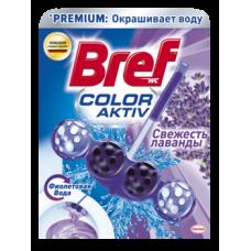 Туалетный блок для унитаза Bref Color aktiv Свежесть лаванды, 50 г