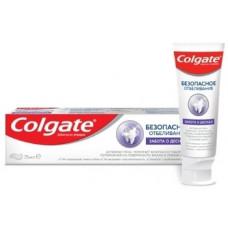 Зубная паста Сolgate Безопасное отбеливание Забота о деснах, 75 мл
