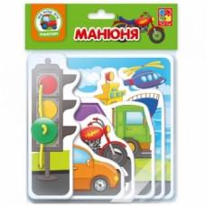 Книга для самых маленьких Vladi Toys Манюня. Транспорт (VT2222-03)