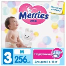 Набор подгузников Merries M (6-11 кг), 256 шт. (4 уп. по 64 шт.)