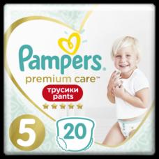 Подгузники-трусики Pampers Premium Care Pants 5 (12-17 кг), 20 шт.