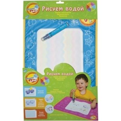 Набор для рисования Mommy Love Рисуем водой, синий (RIV1-1)